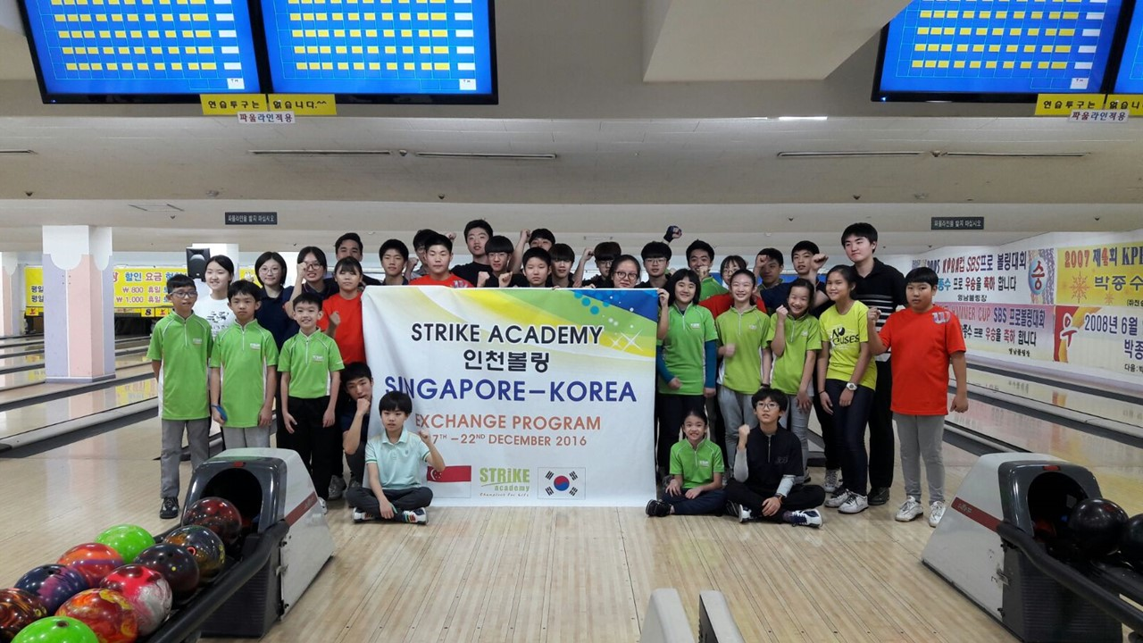 bowling korean exchange